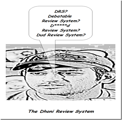 Dhoni Review System
