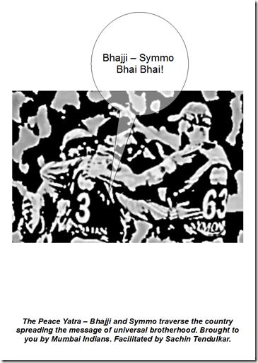 Symmo Bhajji Bhai Bhai